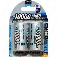 Ansmann High Capacity D Size NiMH Rechargeable Battery