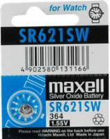 Maxell - SR621SW Button Cell