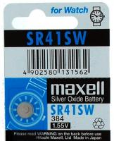 Maxell - SR41SW Button Cell