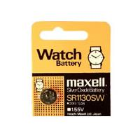 Maxell - SR1130SW Button Cell